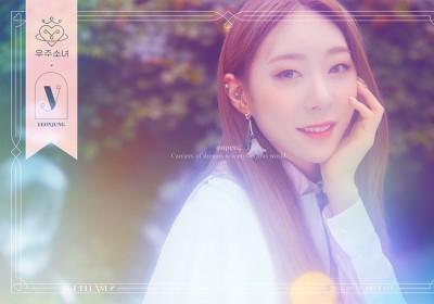 Cosmic Girls, Yeonjung