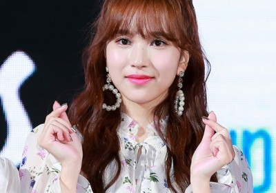 J.Y. Park, Mina, Mina