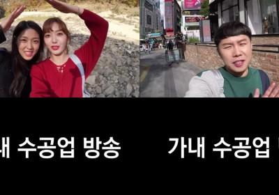 Seolhyun, Chanmi, Seungri, Kang Ho Dong, Yang Se Hyung
