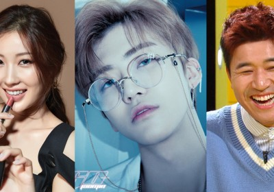 Kim Jong Min, Kim Won Hee, Jaemin