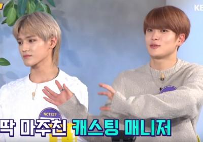 Taeyong, Jaehyun, Jaehyun, NCT