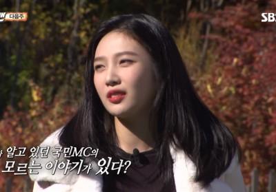 Red Velvet, Irene, Joy