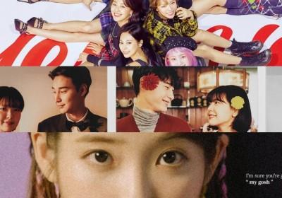 EXO, IU, Vibe, K.Will, Lim Chang Jung, TWICE, BewhY, Paul Kim, Yang Da Il