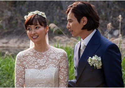 Won Bin, Lee Na Young
