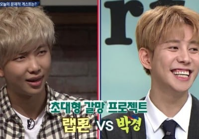 Rap Monster, Jun Hyun Moo