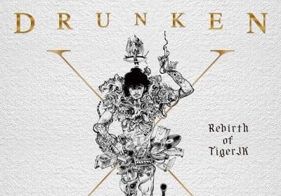 Drunken Tiger