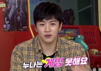 Dara, (Park Sang Hyun) Thunder