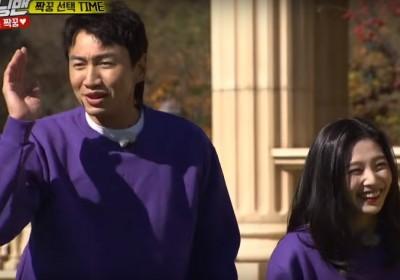 Lee Kwang Soo, Yoo Jae Suk, Red Velvet