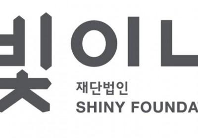 Jonghyun, Jonghyun