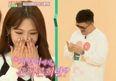Jung Hyung Don, Defconn, fromis_9