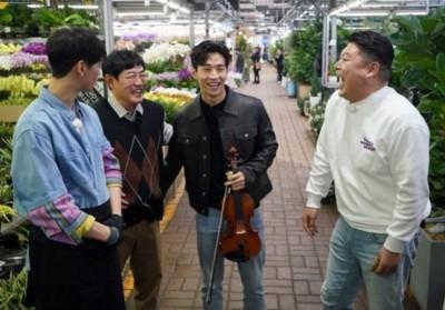 Super Junior, Henry