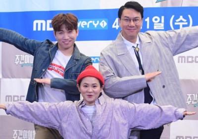 Yoo Se Yoon, Kim Shin Young, Lee Sang Min