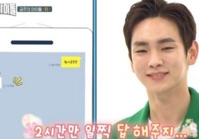 Key, Taeyeon