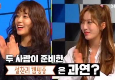 AOA, Seolhyun, Chanmi