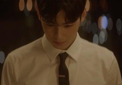 Urban Zakapa, Cha Eun Woo