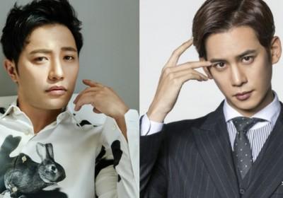 Park Ki Woong, Jin Goo