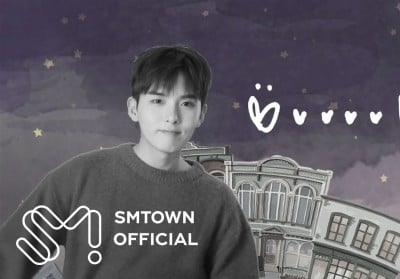 Super Junior, Ryeowook