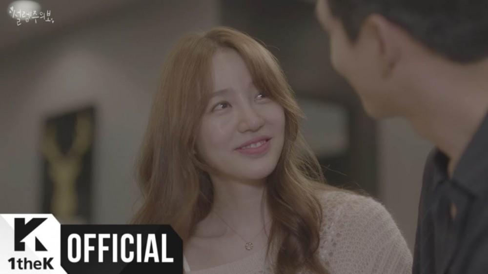Imagini pentru Kim Jong Min asks 'Could I Love Again' for 'Love Alert' OST