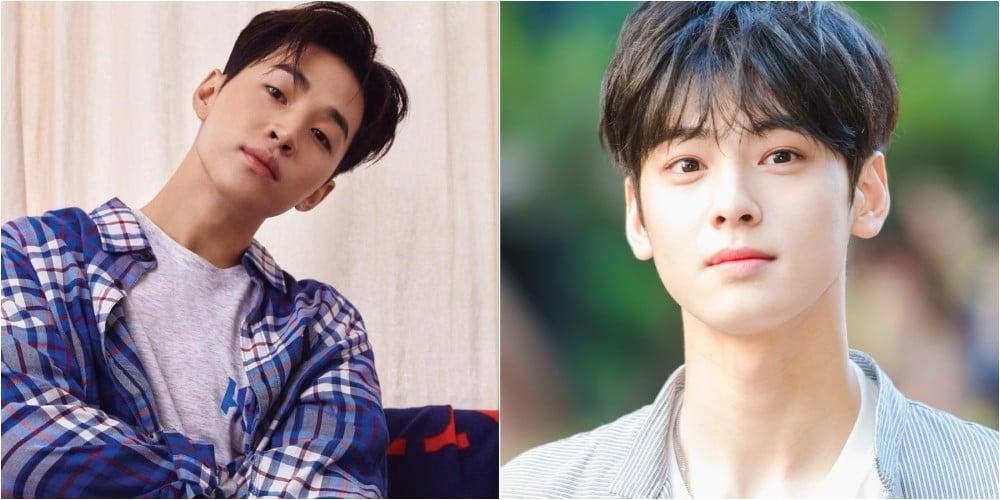 Henry, Cha Eun Woo