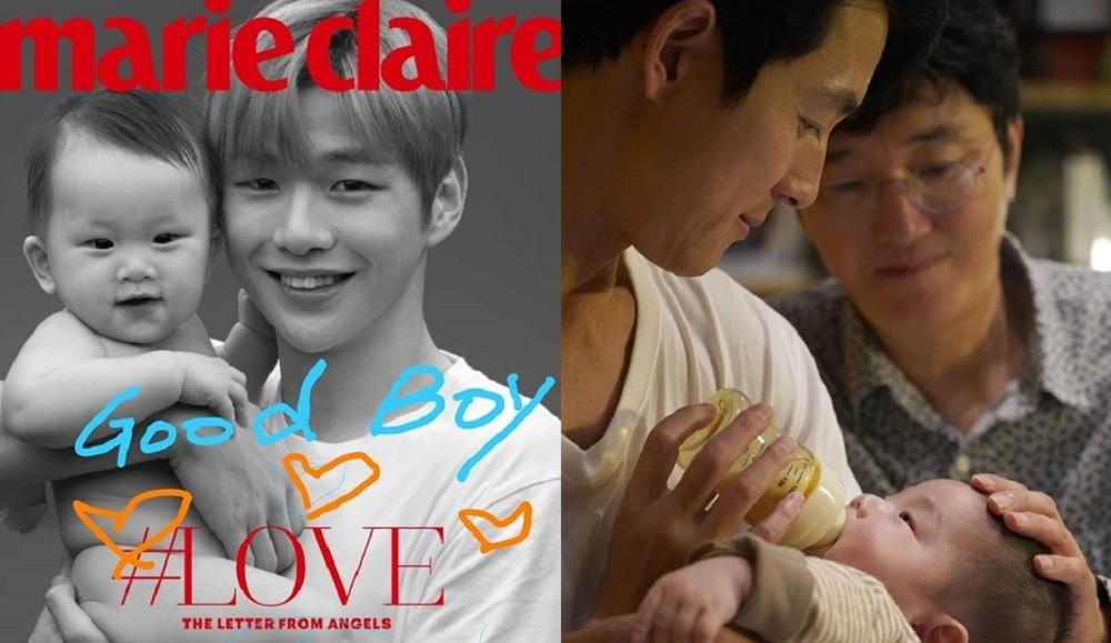 Jung Woo Sung, Wanna One, Kang Daniel