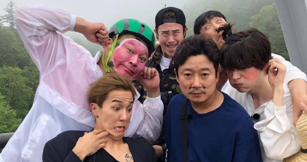 Netizens LOL at priceless 'derp faces' of the cast of 'New