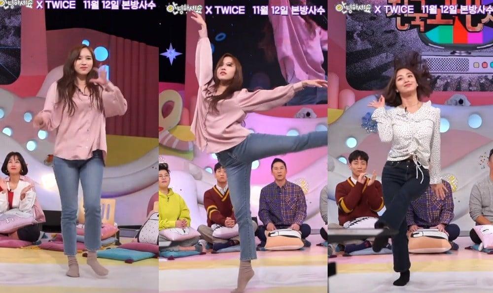 TWICE, Jihyo, Mina
