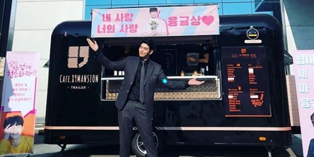 Lee Jong Suk, Yoon Kyun Sang