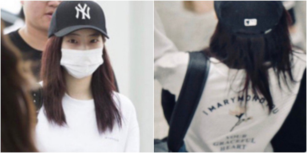 A Japanese politician attacks TWICE for Dahyun's comfort women shirt