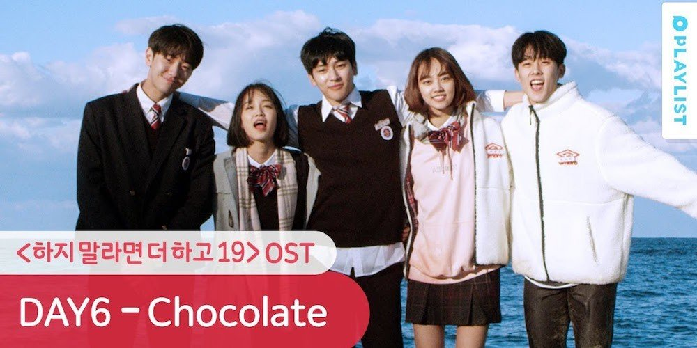 Watch the heart-fluttering MV for DAY6's sweet web drama OST