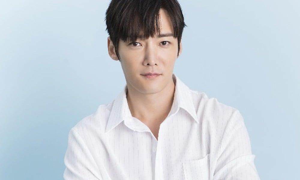Choi Jin Hyuk sustains eye injury while filming 'The Last