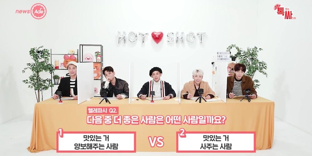 HOTSHOT, Timoteo, Junhyuk, Yoonsan, Taehyun, Hojung