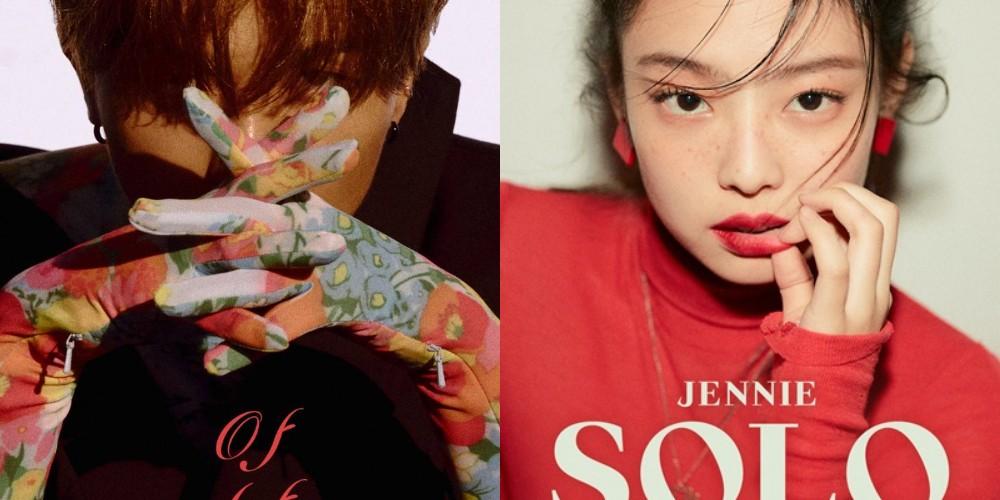 Song Min Ho (Mino), Jennie