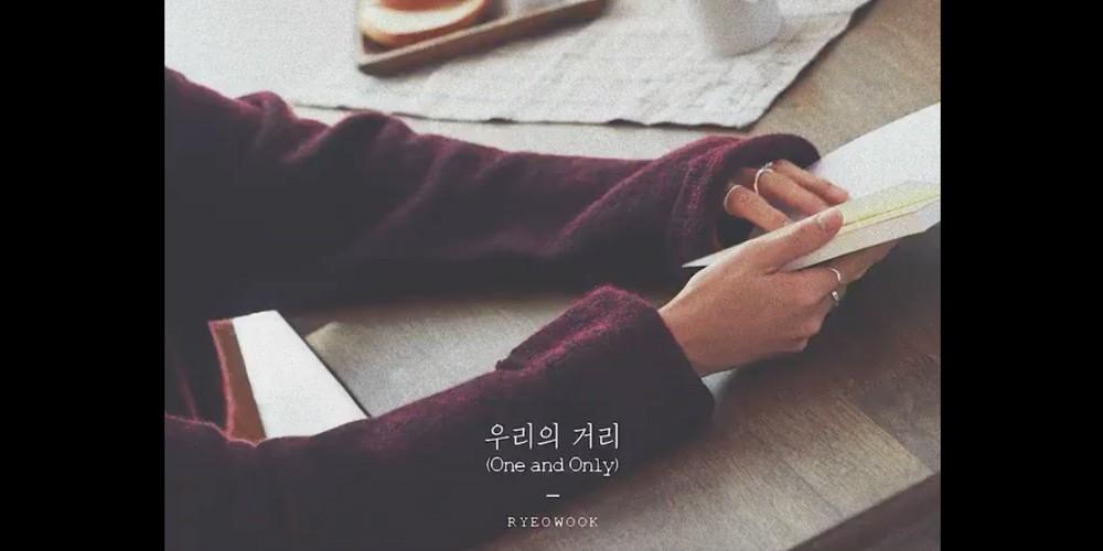 Super Junior, Ryeowook