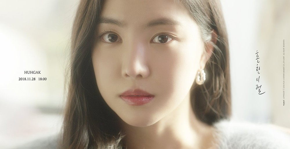 A Pink, Na-Eun, Huh Gak