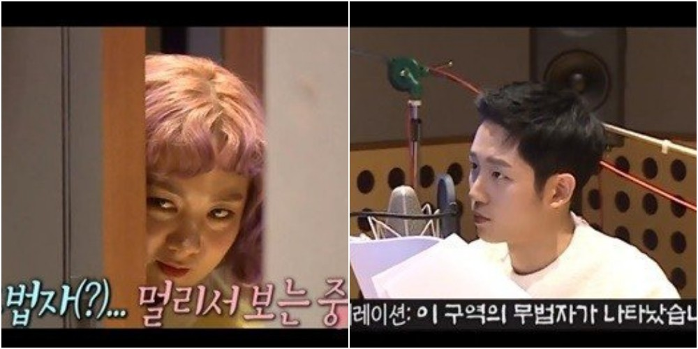 Park Na Rae, Jung Hae In