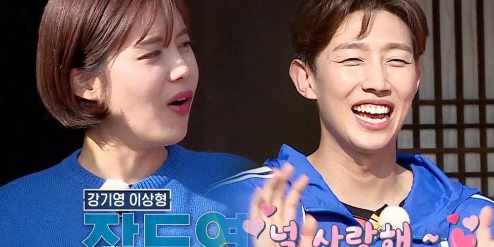 jang do yeon dating hook up towing hiawatha ks
