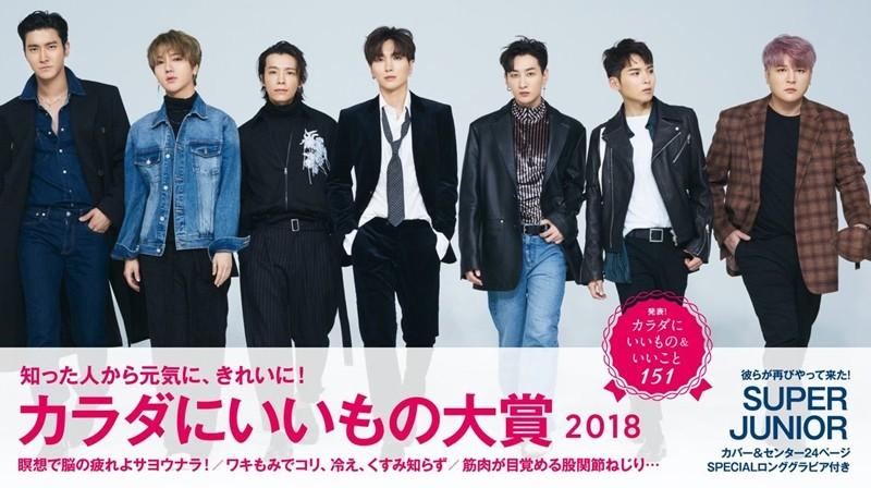 Super Junior, Leeteuk, Shindong, Siwon, Ryeowook, Eunhyuk, Yesung, Donghae