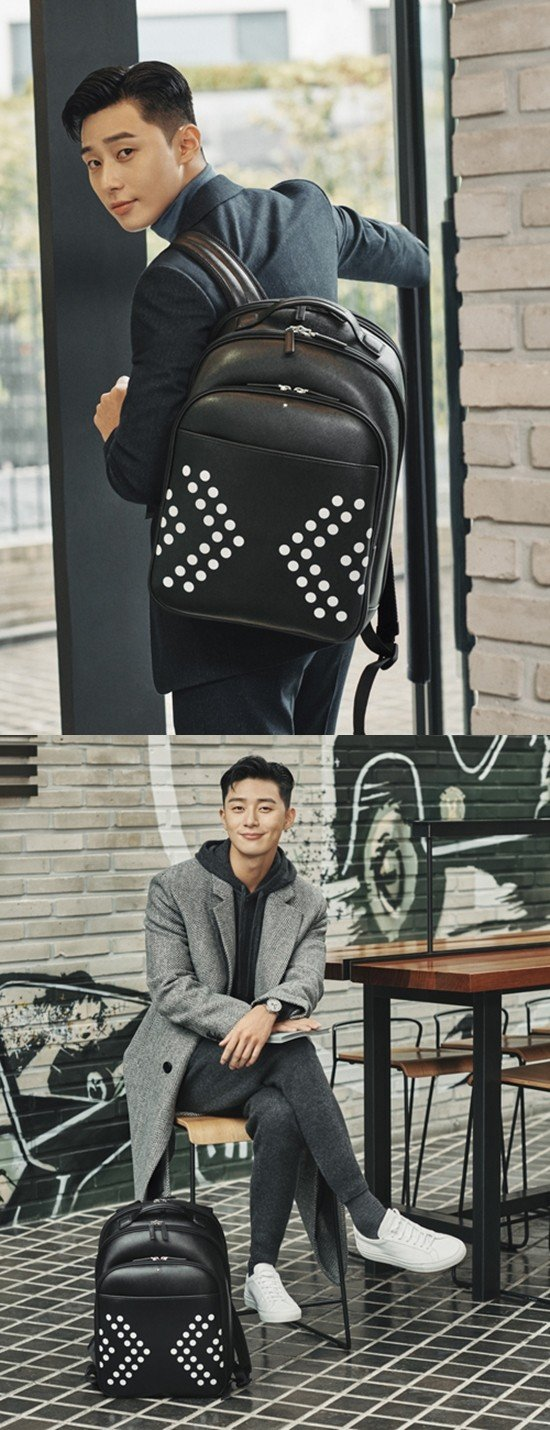 Park Seo Joon Is A Smart Trendy Young Professional In Fall