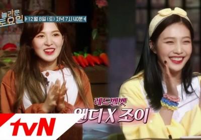 Key, Wendy, Joy