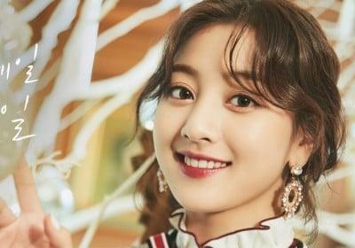 Mina, TWICE, Sana, Jihyo, Mina, Mina