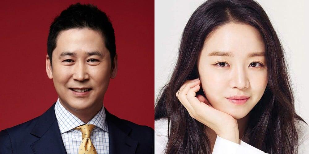 Shin Dong Yup & actress Shin Hye Sun named MCs for the '2018 SBS