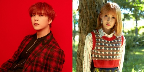 GWSN, Dongwoon