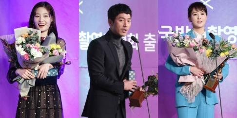 Jung Chae Yeon, Jang Hyuk, Kim Sun Ah