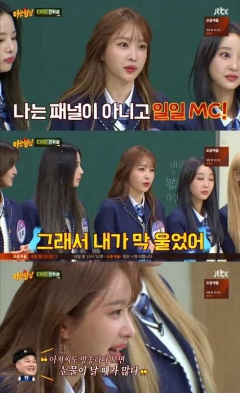 EXID, LE, Hani, Junghwa, Solji, Hyerin, DASONI