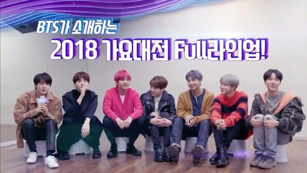 BTS introduces full line-up for '2018 SBS Gayo Daejeon' including Red Velvet, GOT7, iKON