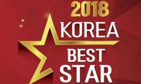 Ailee, Seohyun, Jang Dong Gun, Lee Kwang Soo, Seo Hyun Jin, Soo Ae, Sung Dong Il