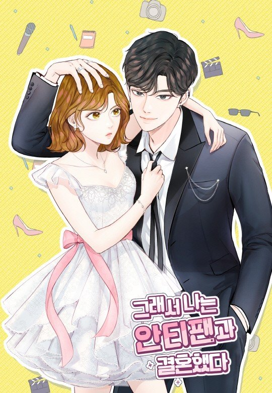 Webtoon version of Sooyoung x Choi Tae Joon's drama 'So I