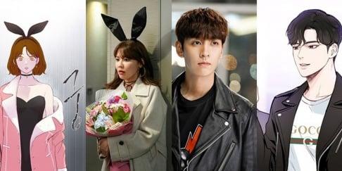 Choi Tae Joon, Sooyoung