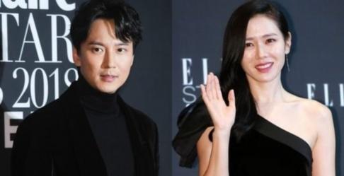 Kim Nam Gil, Son Ye Jin