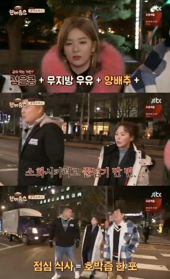 Red Velvet's Wendy reveals her severe dieting method | allkpop